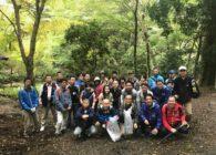 JATA関西支部様のCSR活動で春日山を歩きました。