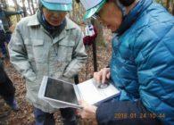 【報告】春日山原始林内の温度・湿度を計測しています。