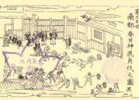 【参加者募集】3/17 第17回世界遺産春日山原始林観察会「奈良町の変遷からシカを考える」―角きり・鹿寄せ・ばったり戸―