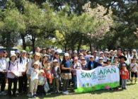 【報告】SAVE JAPAN プロジェクト「春日山自然学校プロジェクト」