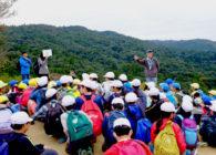 【報告】小学校の遠足支援
